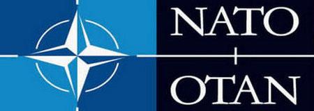 საერთაშორისო ორგანიზაციები - ჩრდილო–ატლანტიკური ალიანსი
